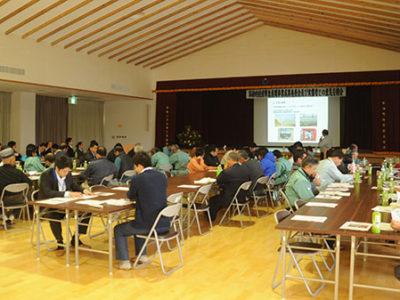 和泊町で革新的技術事業成果発表会