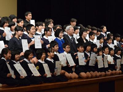 龍郷町・読書活動奨励賞表彰式