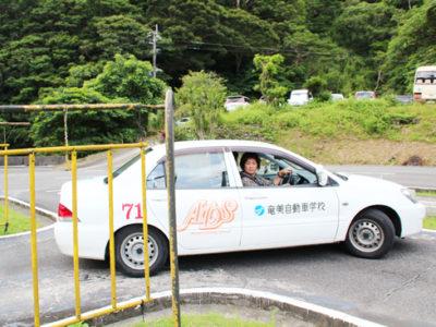 高齢者運転コンテスト