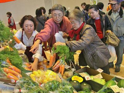 「島野菜フォーラム」