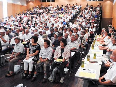 JAあまみ 徳之島地区野菜部会