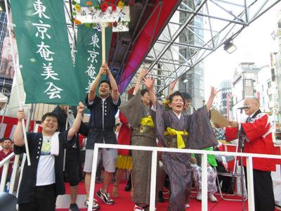 「第20回渋谷・鹿児島おはら祭」踊りパレード