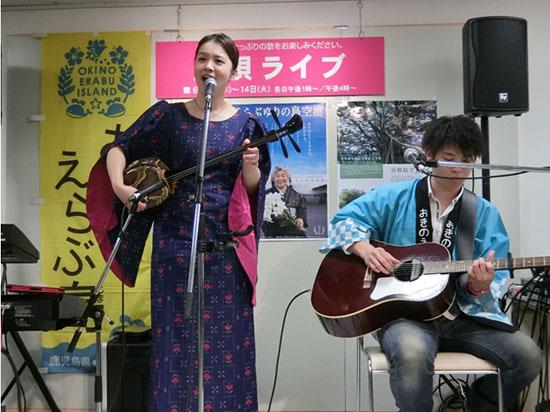 初の「奄美・沖縄物産展」 – 奄美新聞
