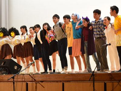 奄美高文化祭