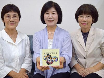 奄美のわらべ歌収録CD作成