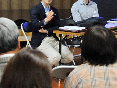 徳之島町エコツー講習会