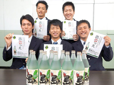 黒糖焼酎「島おこし」商品化