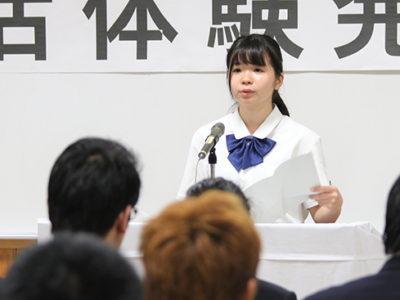 与論の嶺島さん(開陽・通)最優秀賞