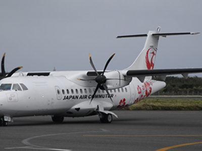 地域つなぐJAC新型機就航