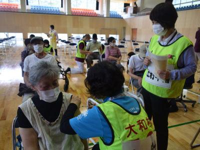 大和村で集団接種開始