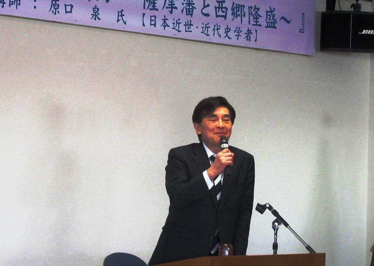 関東県人会連合会セミナー