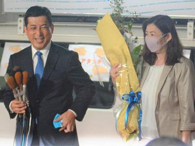 塩田氏が初当選