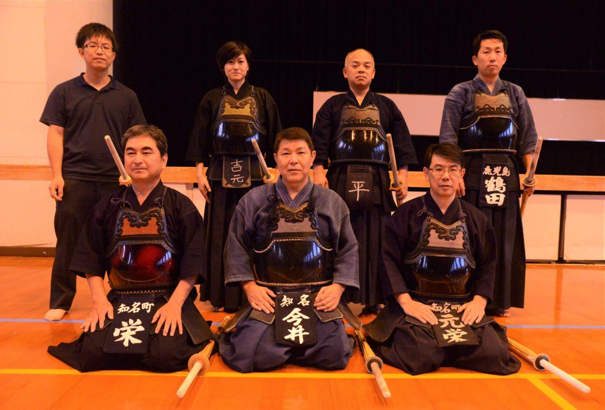 知名町役場剣道部 20年ぶりに復活