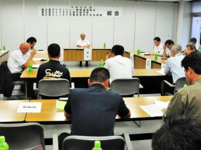 徳之島きび生産対策本部など総会