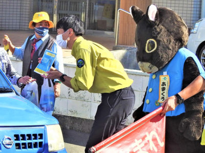 徳之島で合同キャンペーン
