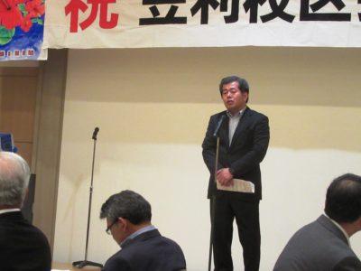 東京笠利校区会が総会
