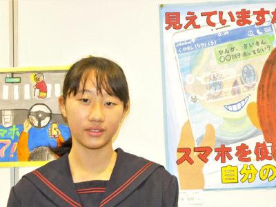 徳之島町青少年育成町民会議絵画コン
