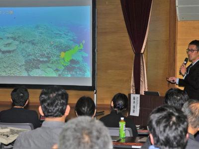 水生生物の研究成果報告