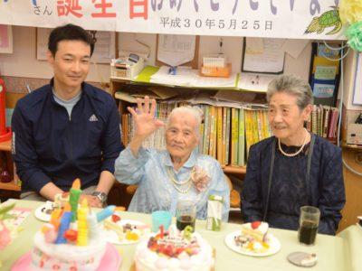 親族らと誕生日祝う