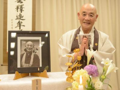 知名町の黒田さん、生前葬行う