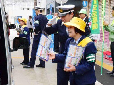 奄美市などが街頭キャンペーン