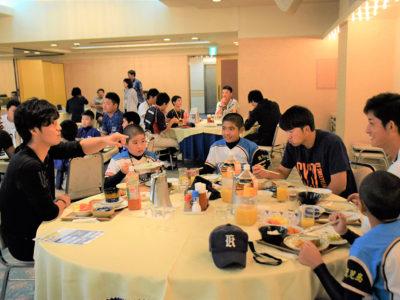 野球少年 DeNA選手と食事交流会