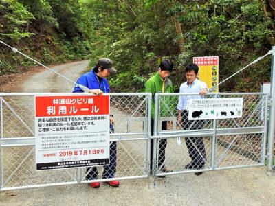 一般規制へゲート再整備