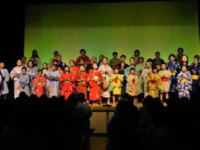 初の町民ミュージカル上演