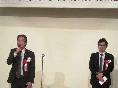 東京事務所長歓送迎会、盛大に開催