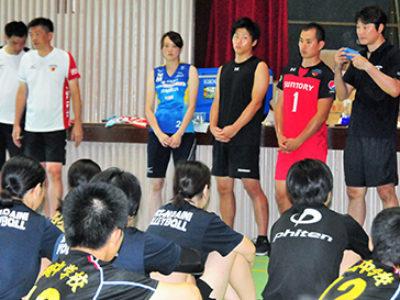 徳之島で第6回バレーボール教室