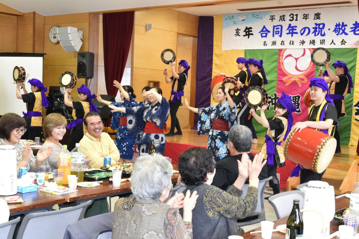 沖縄県人会合同年の祝い
