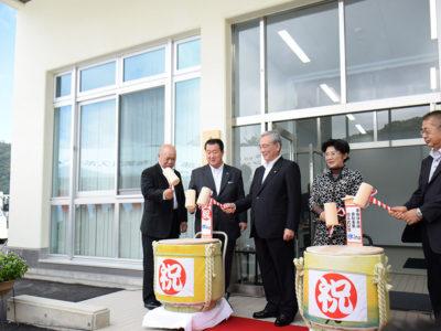 平田浄水場更新事業完了竣工式