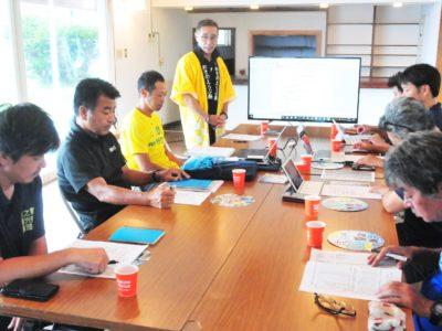 南3島観光連携協議会
