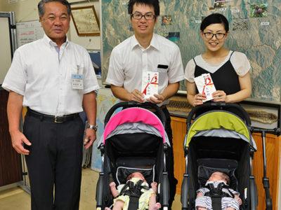大和村、出産祝い金交付
