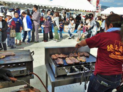 徳之島町「食と農林漁業の祭典」