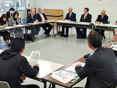徳之島地区新型コロナ対策会議