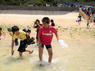 和泊町・ワンジョビーチ「海のカーニバル」