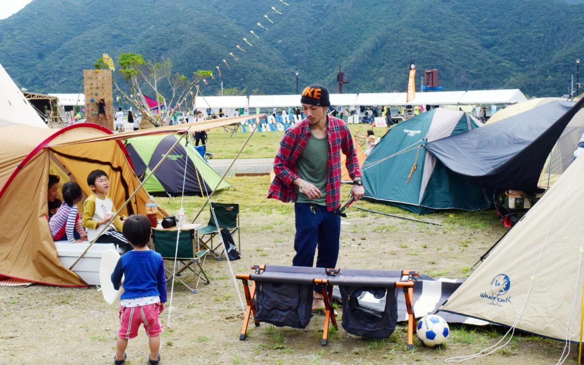 住用町で結ノ島CAMP