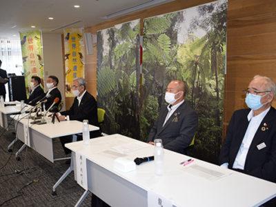 世界自然遺産登録勧告 奄美大島5市町村長会見