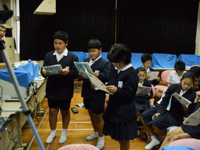 北海道・天売小と遠隔交流授業