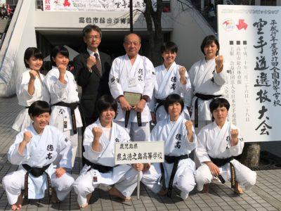 徳之島女子団体形16強