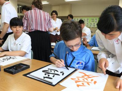奄美高訪問 ナカドゥチェス市中学生