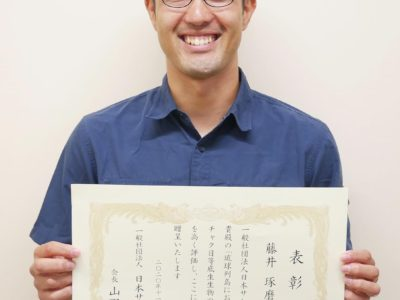 日本サンゴ礁学会奨励賞を受賞