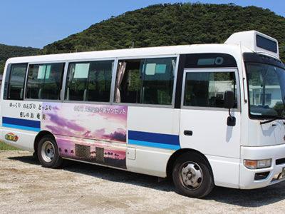 しまバス平日昼間減便へ
