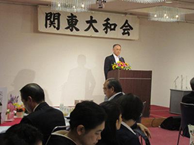 関東大和会総会・懇親会