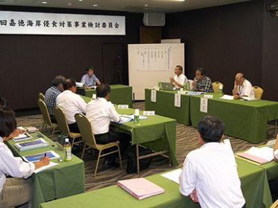 嘉徳侵食対策事業 検討委が初会合
