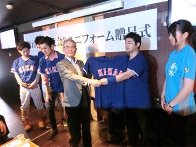 東京喜界会青年部へユニフォーム20着贈呈