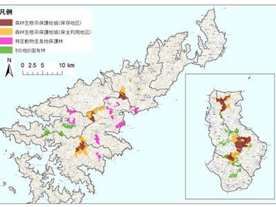 国有林野の保全管理計画まとめる