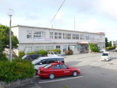 和泊町新庁舎建設問題