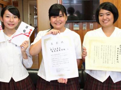 奄美高校「グァバアイス」